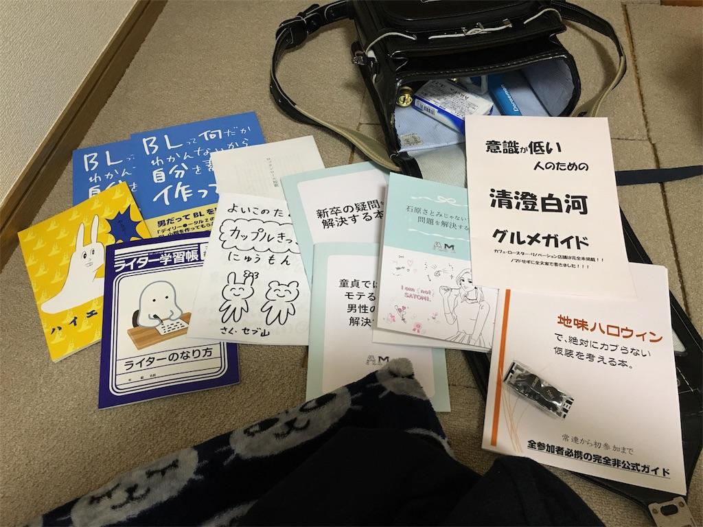 f:id:zashikiuwarashi:20171118202212j:image