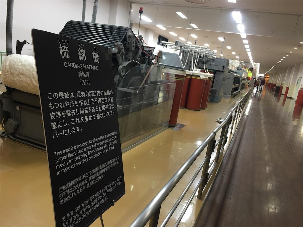 f:id:zashikiuwarashi:20171210195218j:image