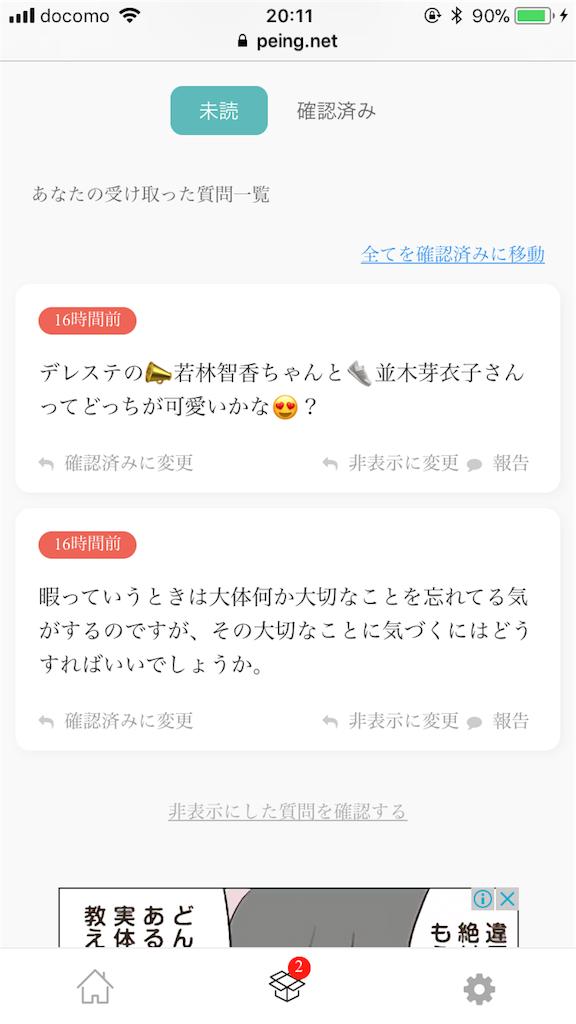 f:id:zashikiuwarashi:20171210201210p:image