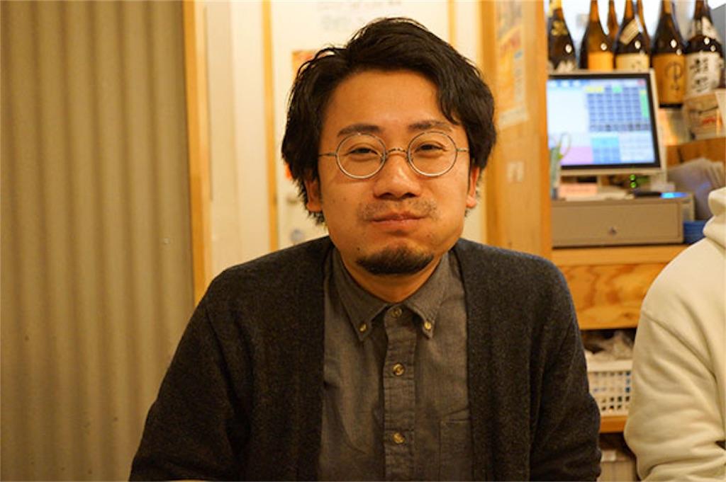 f:id:zashikiuwarashi:20171211205052j:image