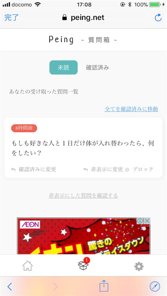 f:id:zashikiuwarashi:20171215171223p:image