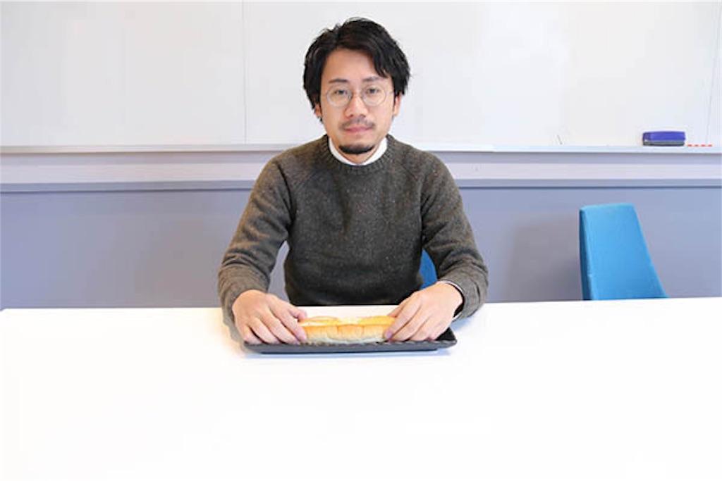 f:id:zashikiuwarashi:20171216161824j:image