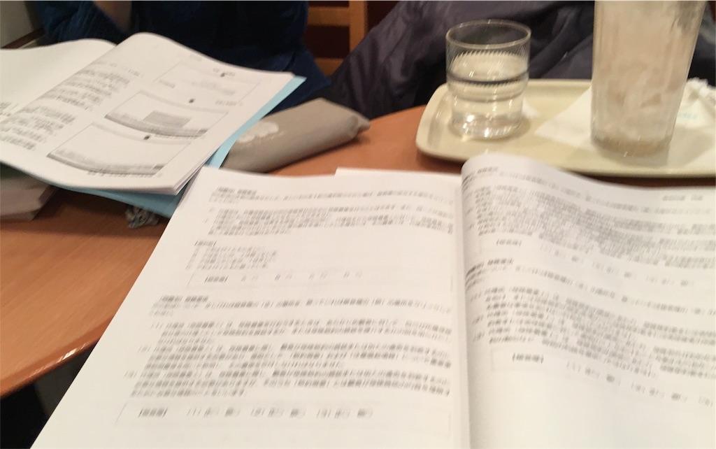 f:id:zashikiuwarashi:20171218214853j:image