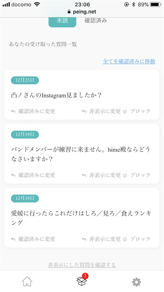 f:id:zashikiuwarashi:20171225230700p:image