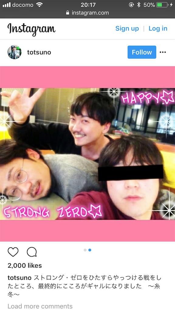 f:id:zashikiuwarashi:20171225231220p:image