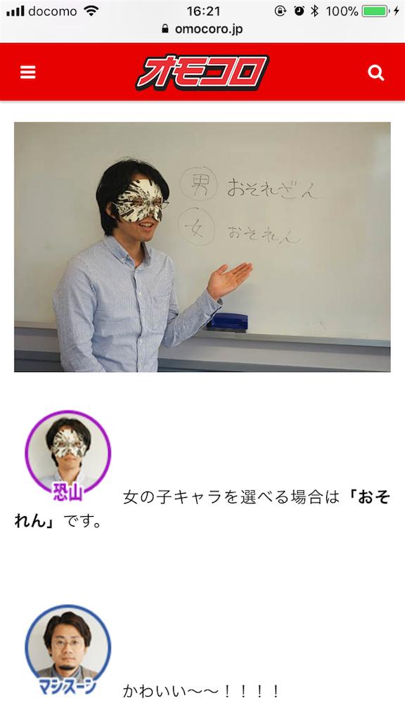 f:id:zashikiuwarashi:20171230162850p:image