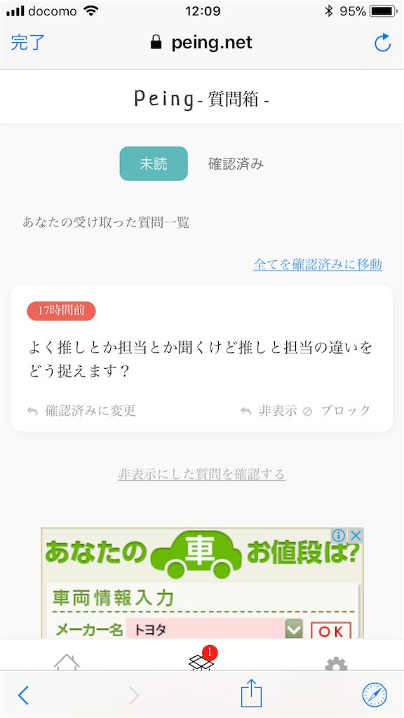 f:id:zashikiuwarashi:20180106121303p:image