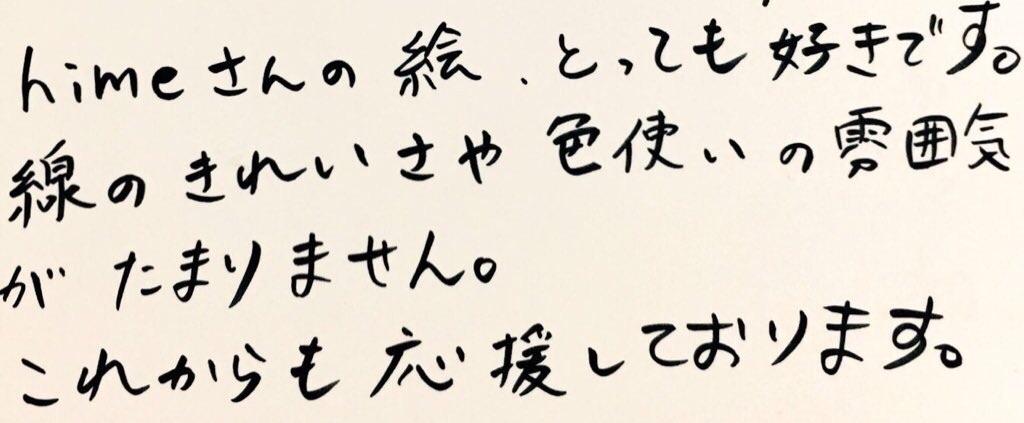 f:id:zashikiuwarashi:20180109211718j:image