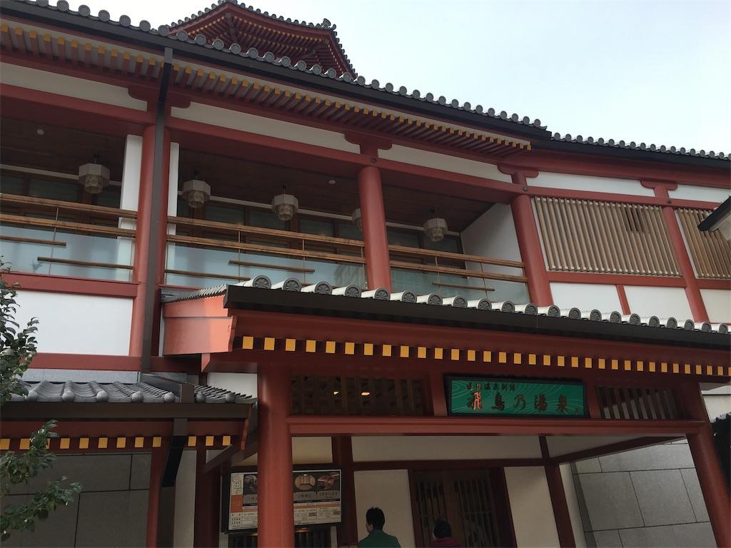 f:id:zashikiuwarashi:20180114221422j:image