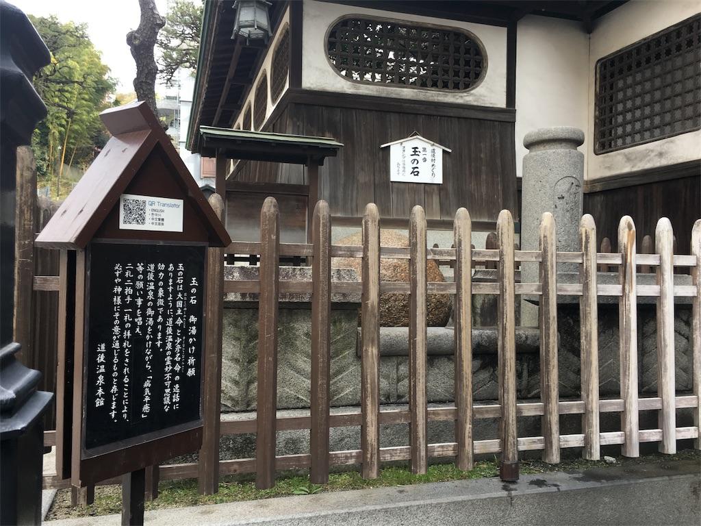 f:id:zashikiuwarashi:20180114221443j:image