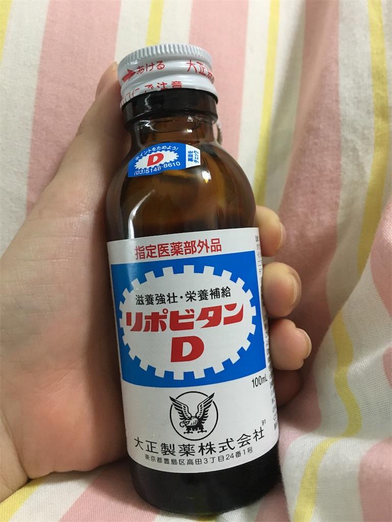 f:id:zashikiuwarashi:20180121132924j:image