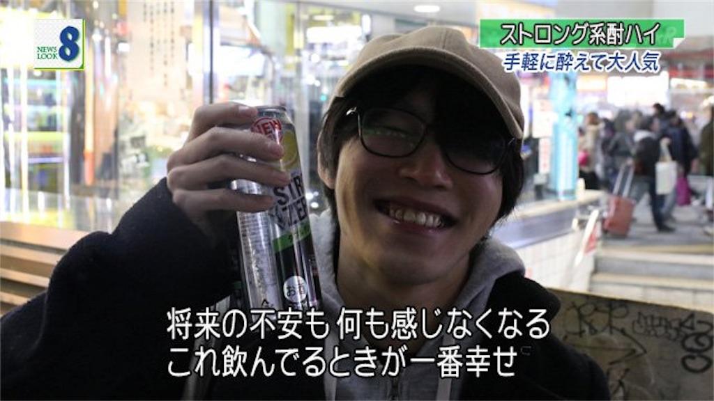 f:id:zashikiuwarashi:20180122214352j:image