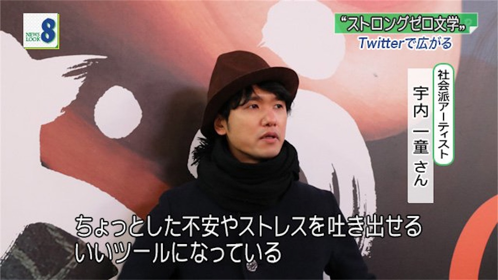f:id:zashikiuwarashi:20180122214410j:image