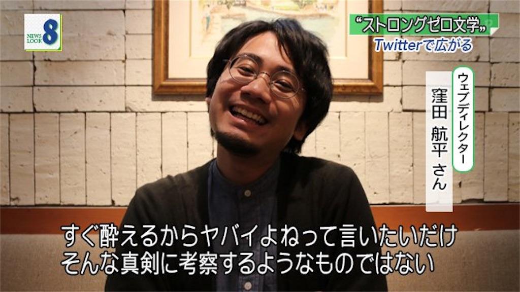 f:id:zashikiuwarashi:20180122214841j:image