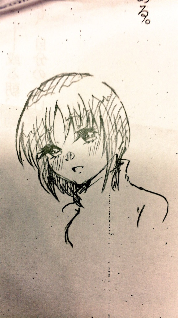 f:id:zashikiuwarashi:20180129224538j:image