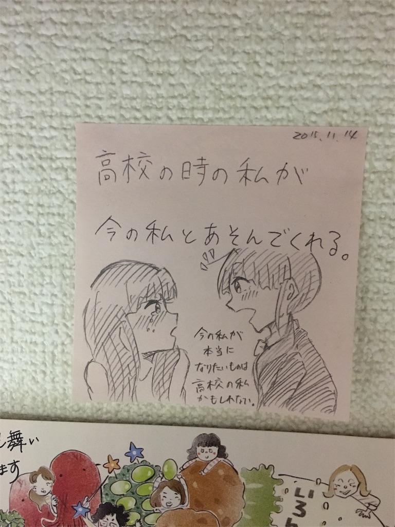 f:id:zashikiuwarashi:20180131215835j:image