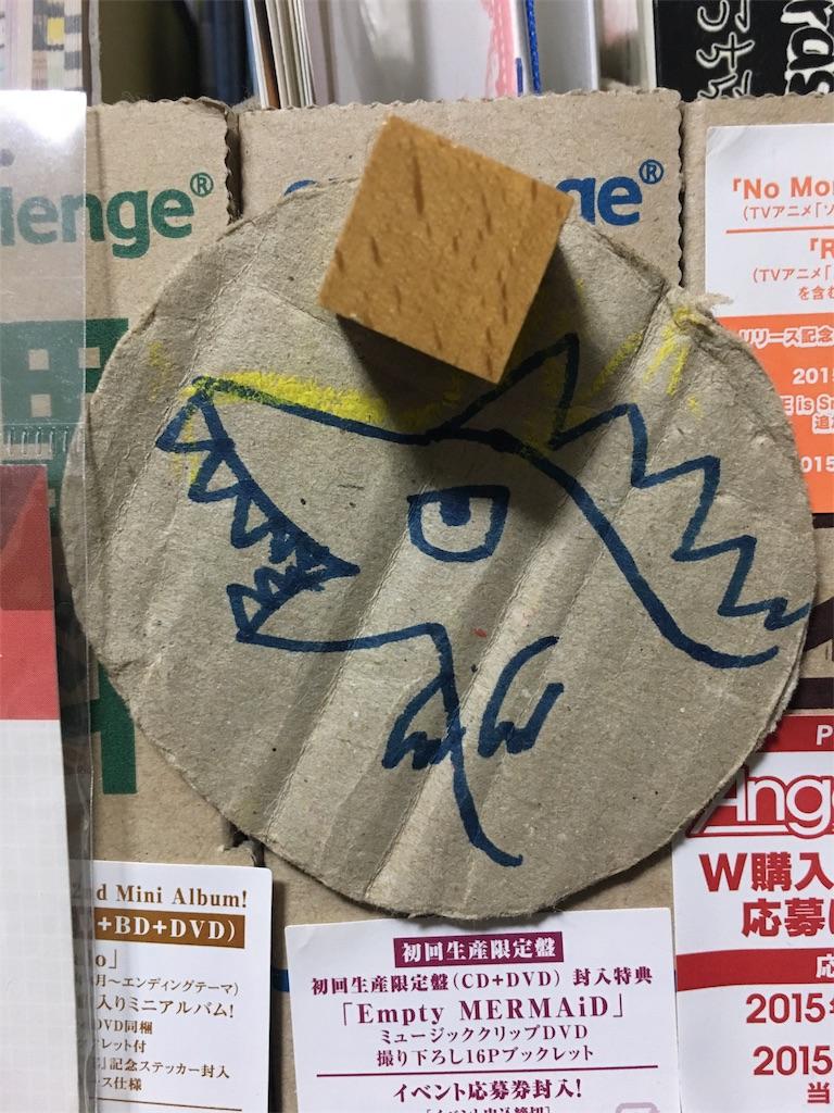 f:id:zashikiuwarashi:20180201232727j:image