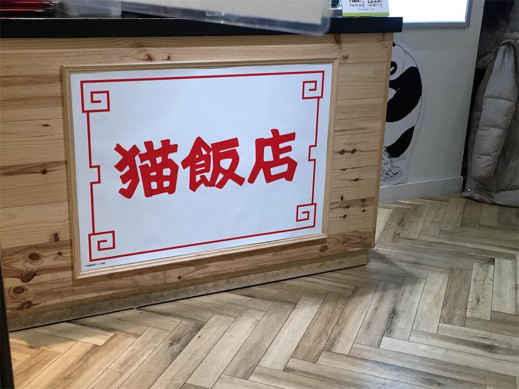f:id:zashikiuwarashi:20180208192156j:image