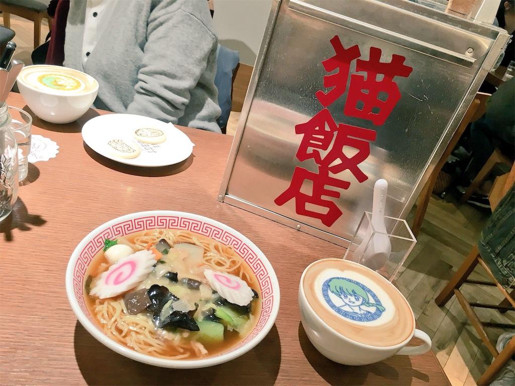 f:id:zashikiuwarashi:20180208193443j:image
