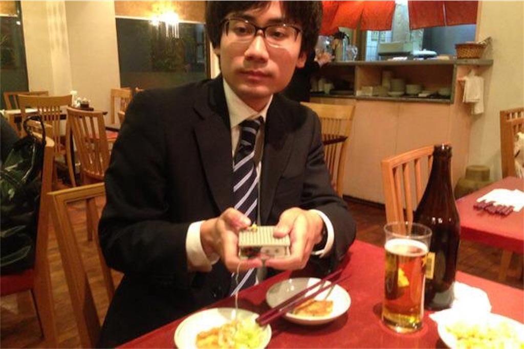 f:id:zashikiuwarashi:20180209222725j:image