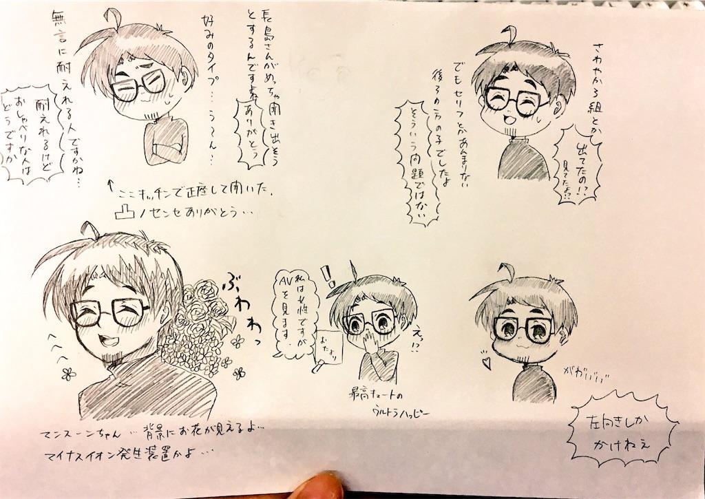 f:id:zashikiuwarashi:20180217212200j:image