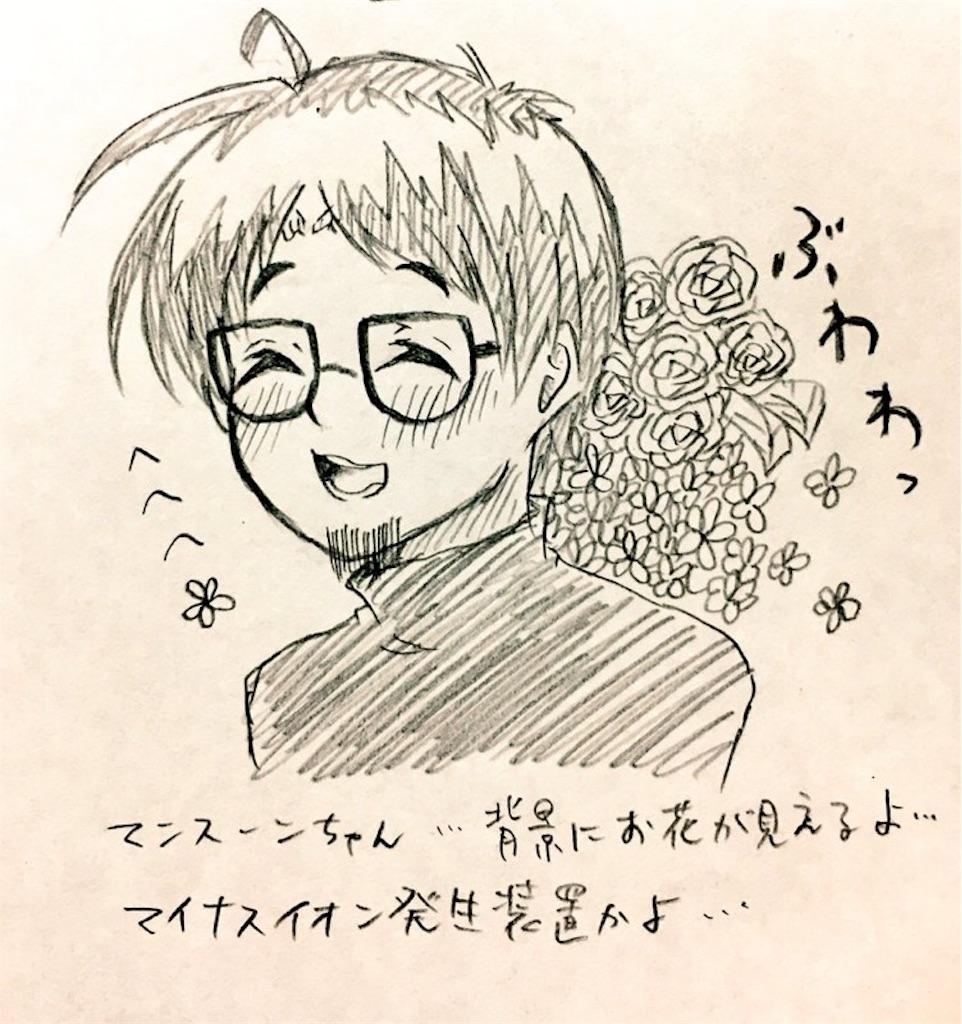 f:id:zashikiuwarashi:20180217212728j:image