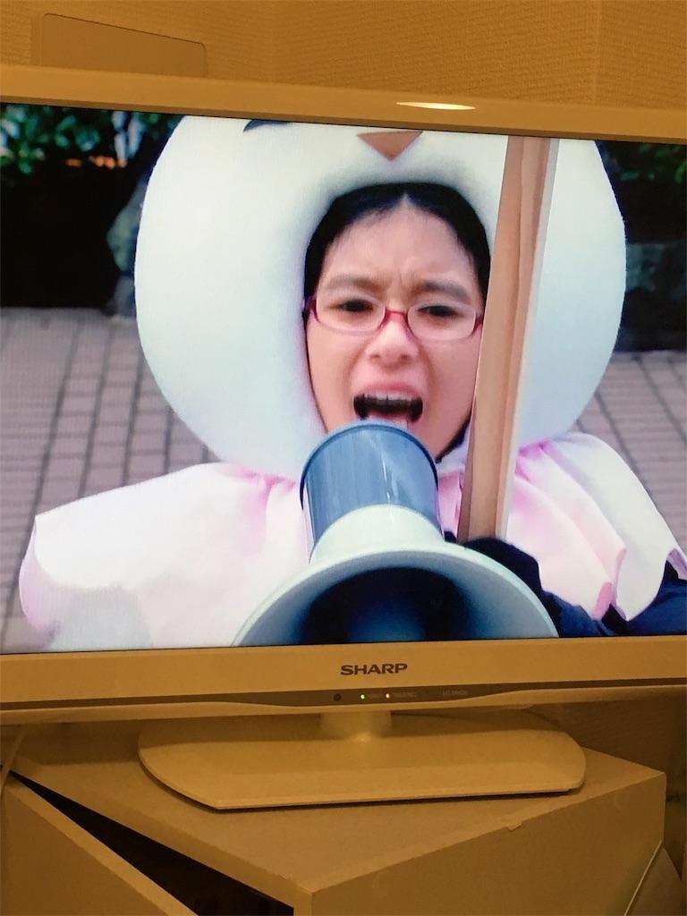 f:id:zashikiuwarashi:20180219214716j:image