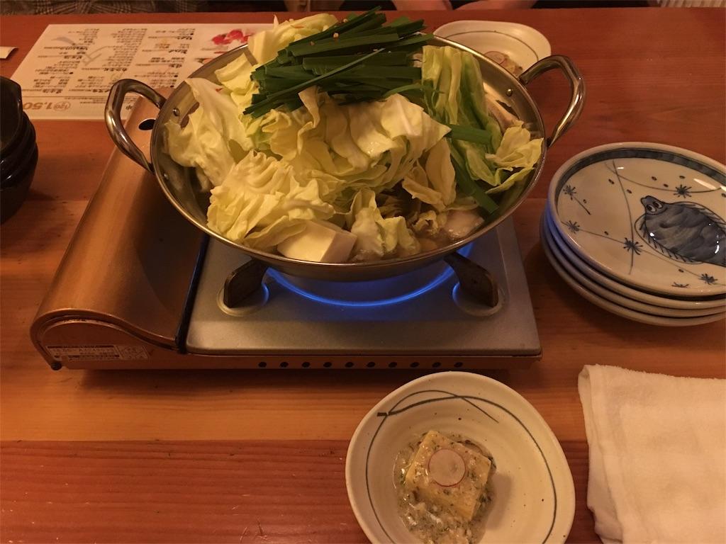 f:id:zashikiuwarashi:20180222220836j:image