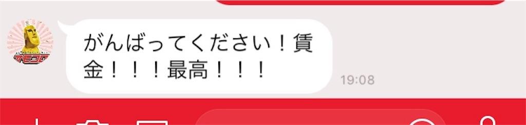 f:id:zashikiuwarashi:20180224160802j:image