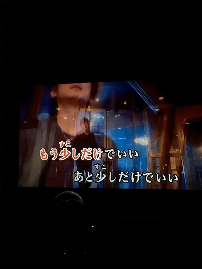 f:id:zashikiuwarashi:20180226155928j:image