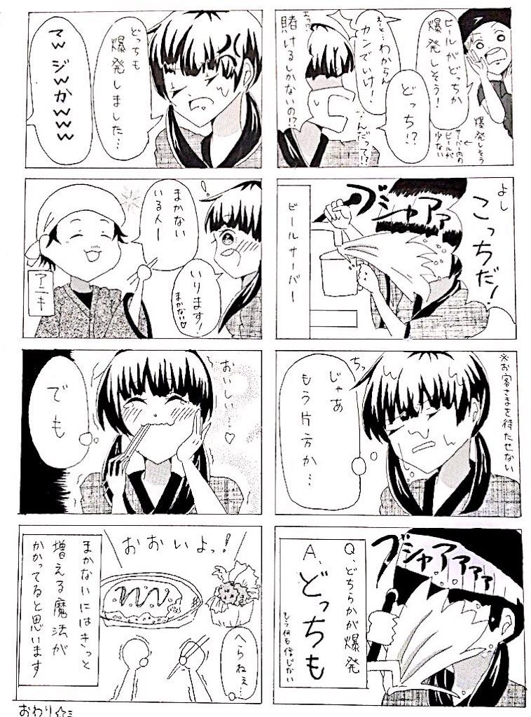 f:id:zashikiuwarashi:20180303155910j:image
