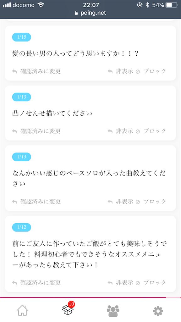 f:id:zashikiuwarashi:20180310220754p:image