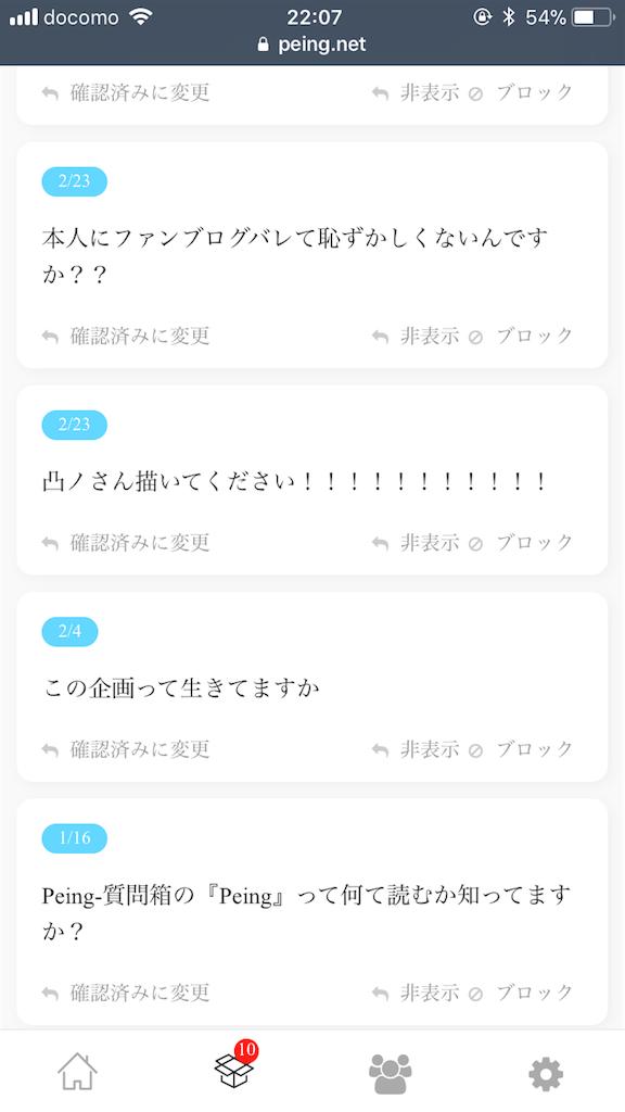 f:id:zashikiuwarashi:20180310220806p:image