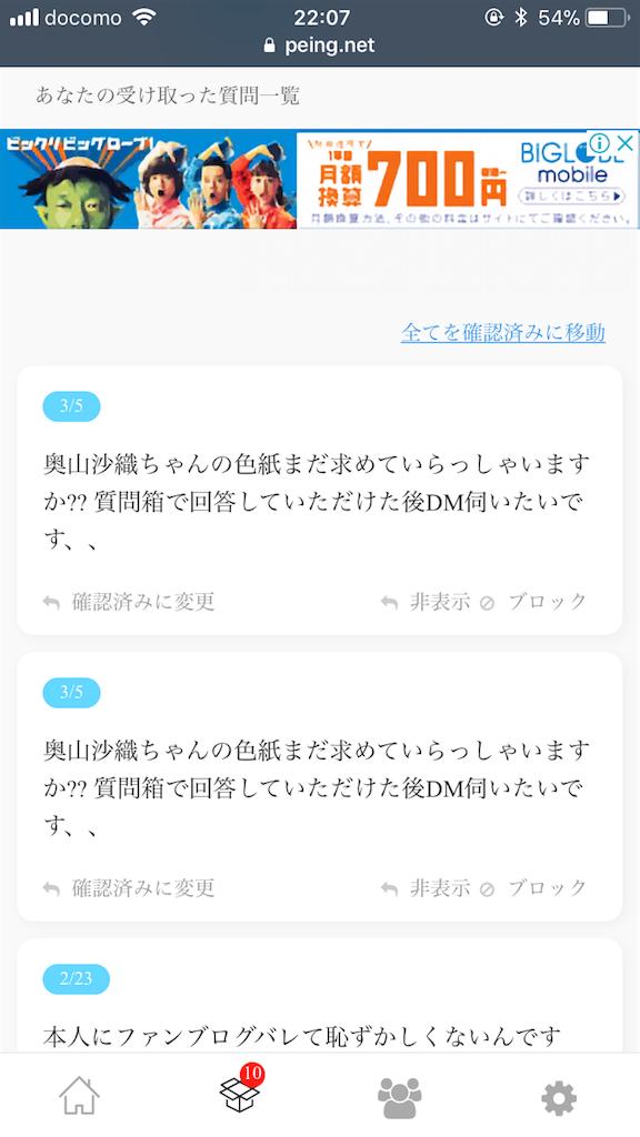 f:id:zashikiuwarashi:20180310220809p:image
