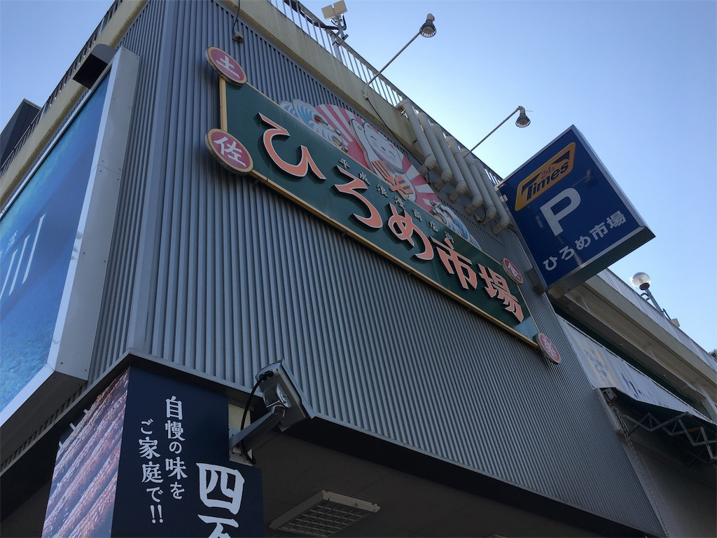 f:id:zashikiuwarashi:20180311225143j:image