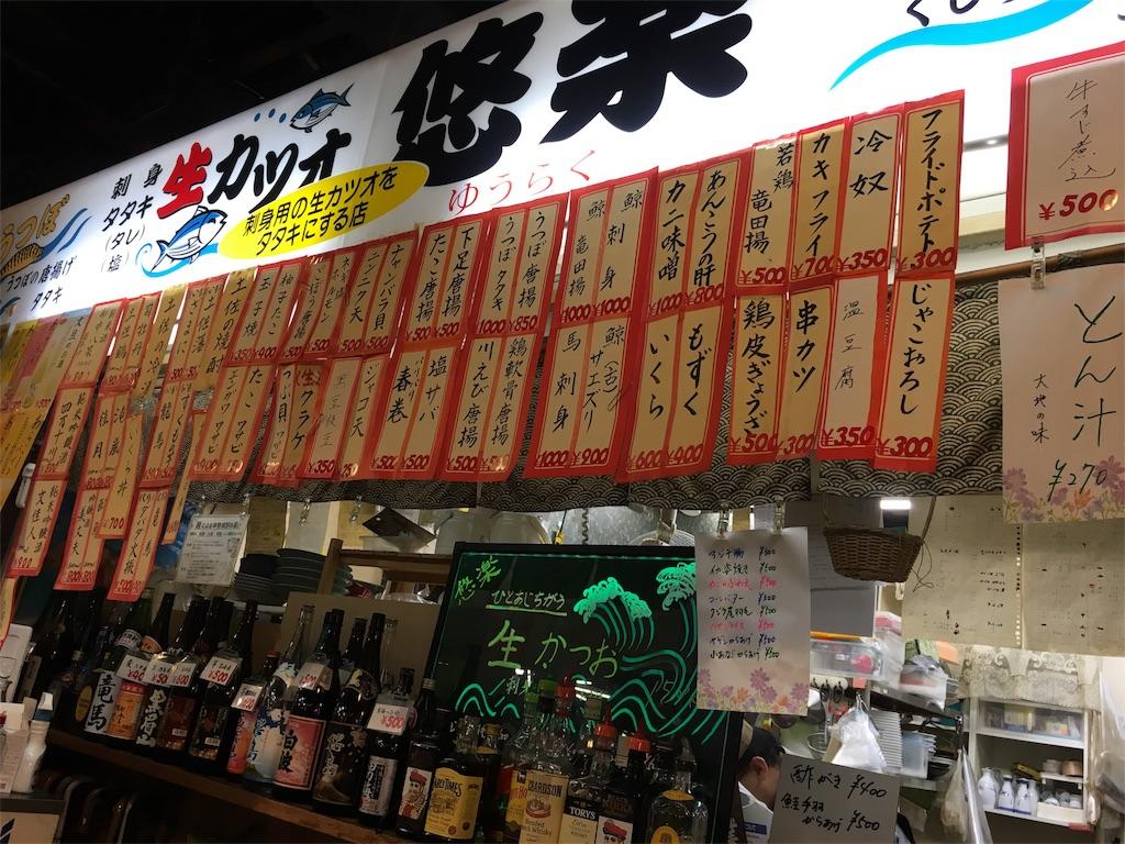 f:id:zashikiuwarashi:20180311225151j:image
