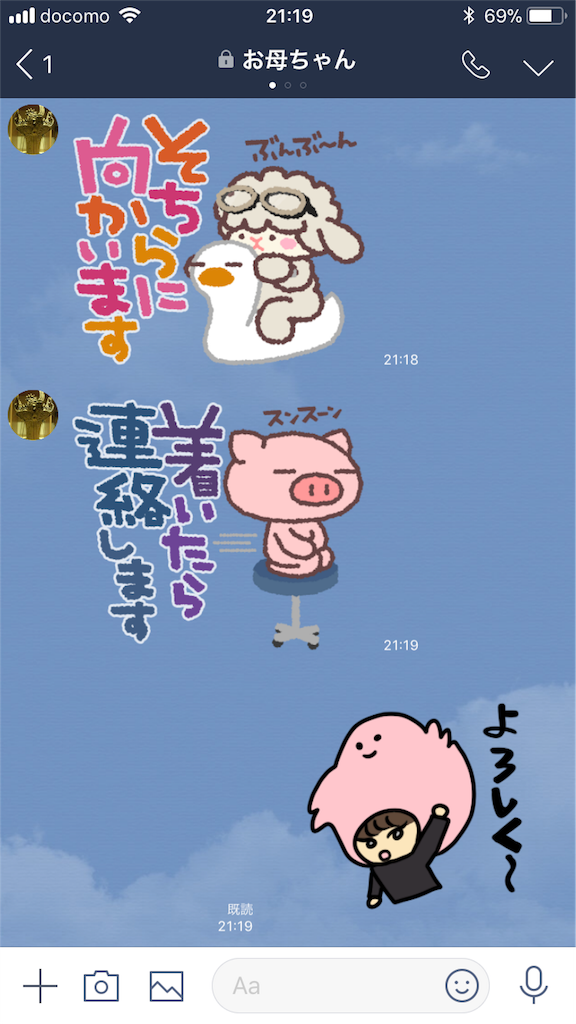 f:id:zashikiuwarashi:20180314214629p:image
