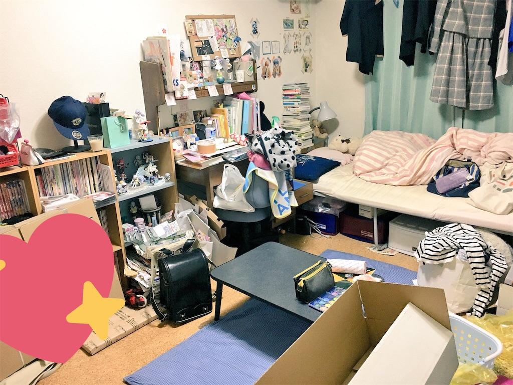 f:id:zashikiuwarashi:20180315230943j:image