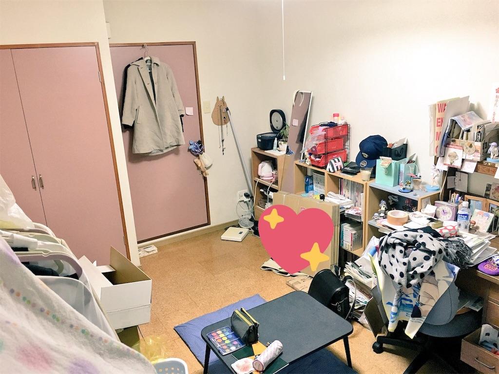 f:id:zashikiuwarashi:20180315230946j:image