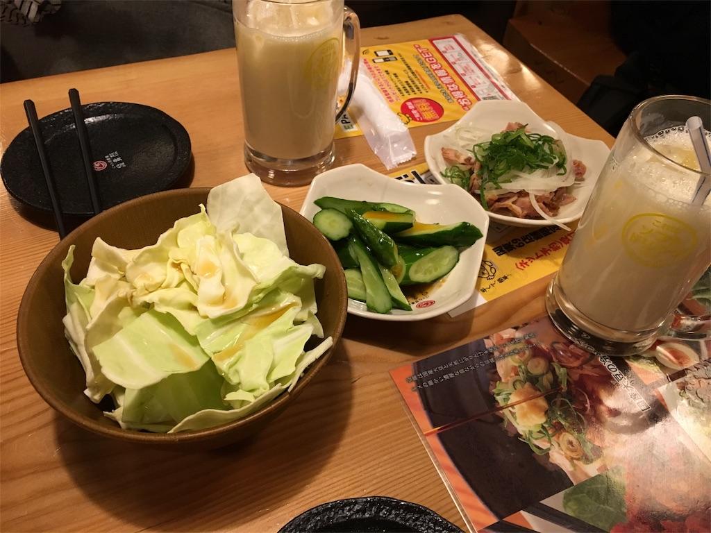 f:id:zashikiuwarashi:20180323223919j:image