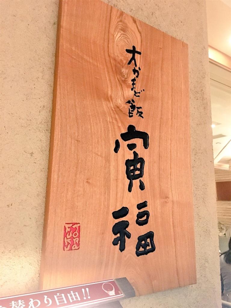 f:id:zashikiuwarashi:20180326224012j:image
