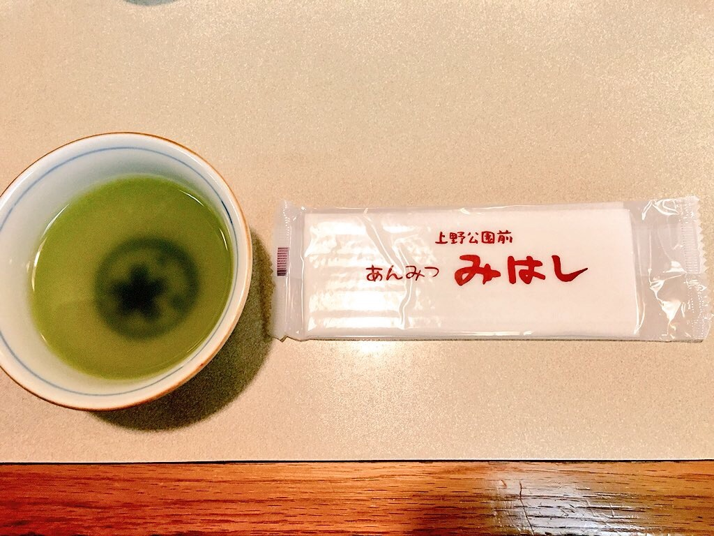 f:id:zashikiuwarashi:20180330215358j:image
