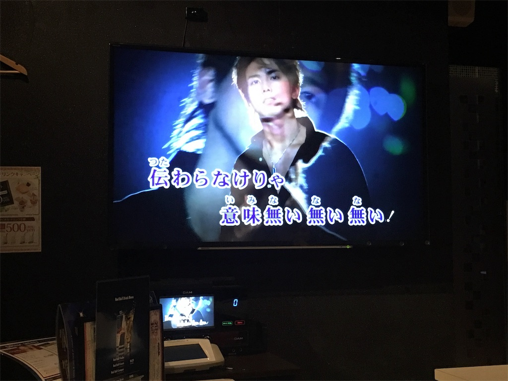 f:id:zashikiuwarashi:20180408221934j:image