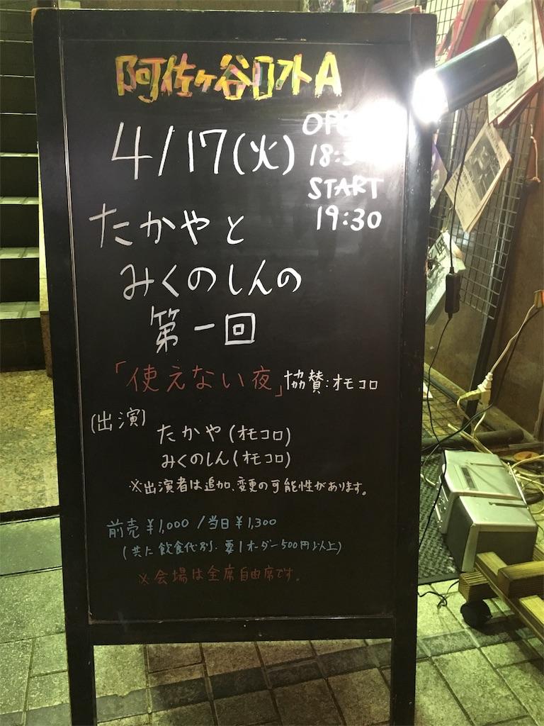 f:id:zashikiuwarashi:20180418201437j:image