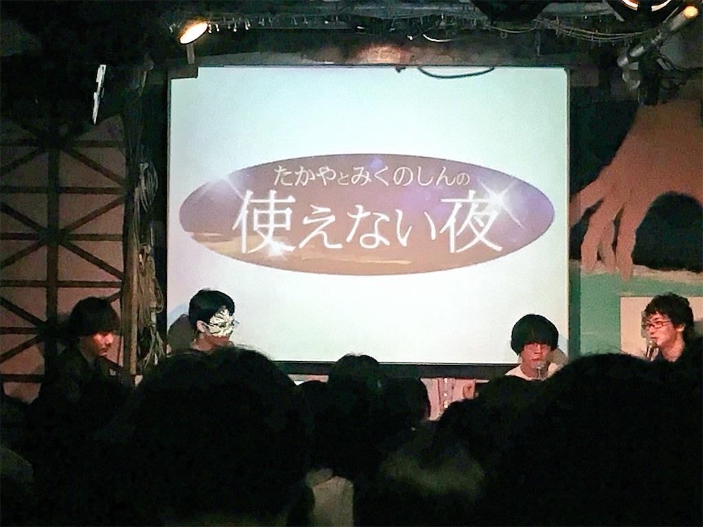 f:id:zashikiuwarashi:20180418205317j:image