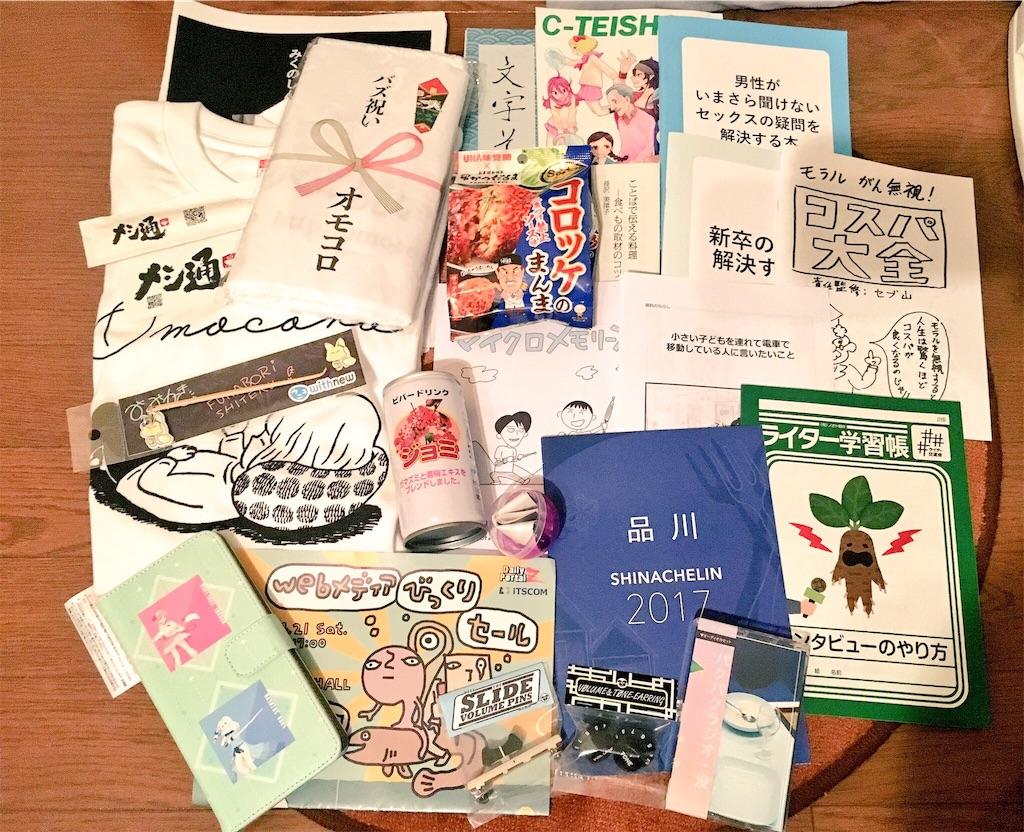 f:id:zashikiuwarashi:20180422221718j:image