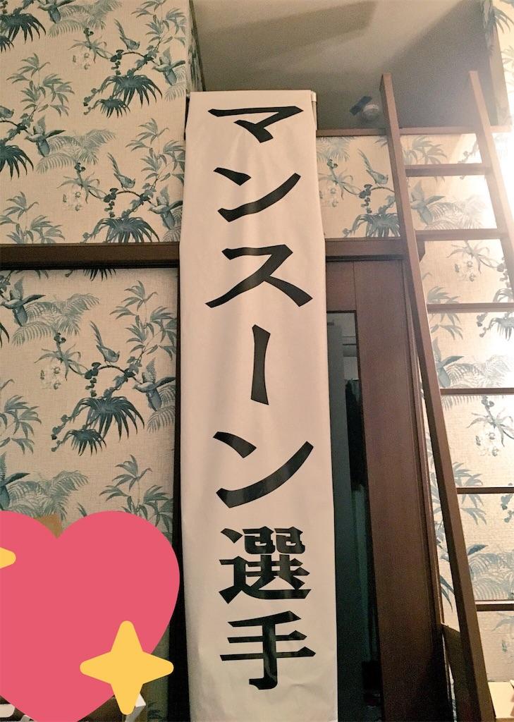 f:id:zashikiuwarashi:20180422221942j:image