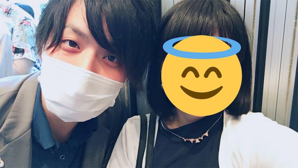 f:id:zashikiuwarashi:20180422223140j:image