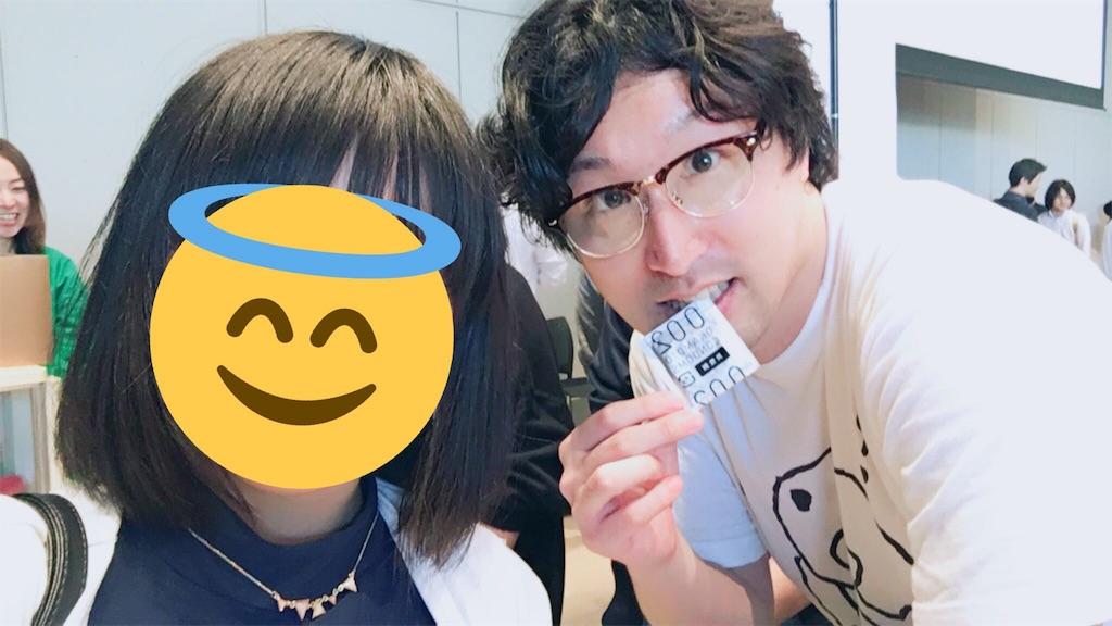 f:id:zashikiuwarashi:20180422223149j:image
