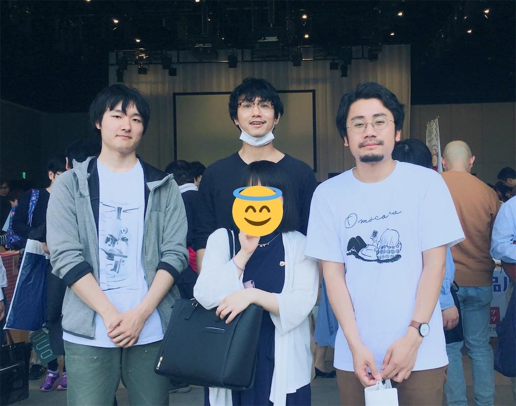 f:id:zashikiuwarashi:20180422223213j:image